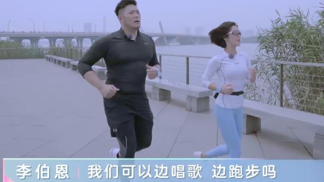 赵奕欢带男朋友跑步,看到她的身材比例,说不妒忌是假的