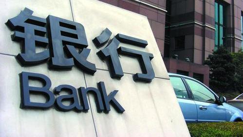 为什么银行要搞个承兑汇票,对中小微企业而言,有什么好处?