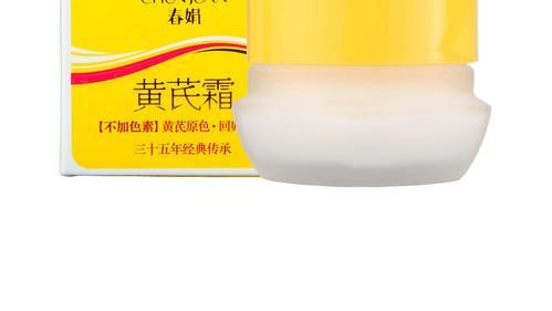 国产化妆品哪个好用又便宜 十款最好用的国货护肤品排行榜