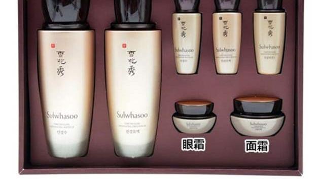 韩国十大品牌之一雪花秀6款水乳(护肤)套盒,你买了吗