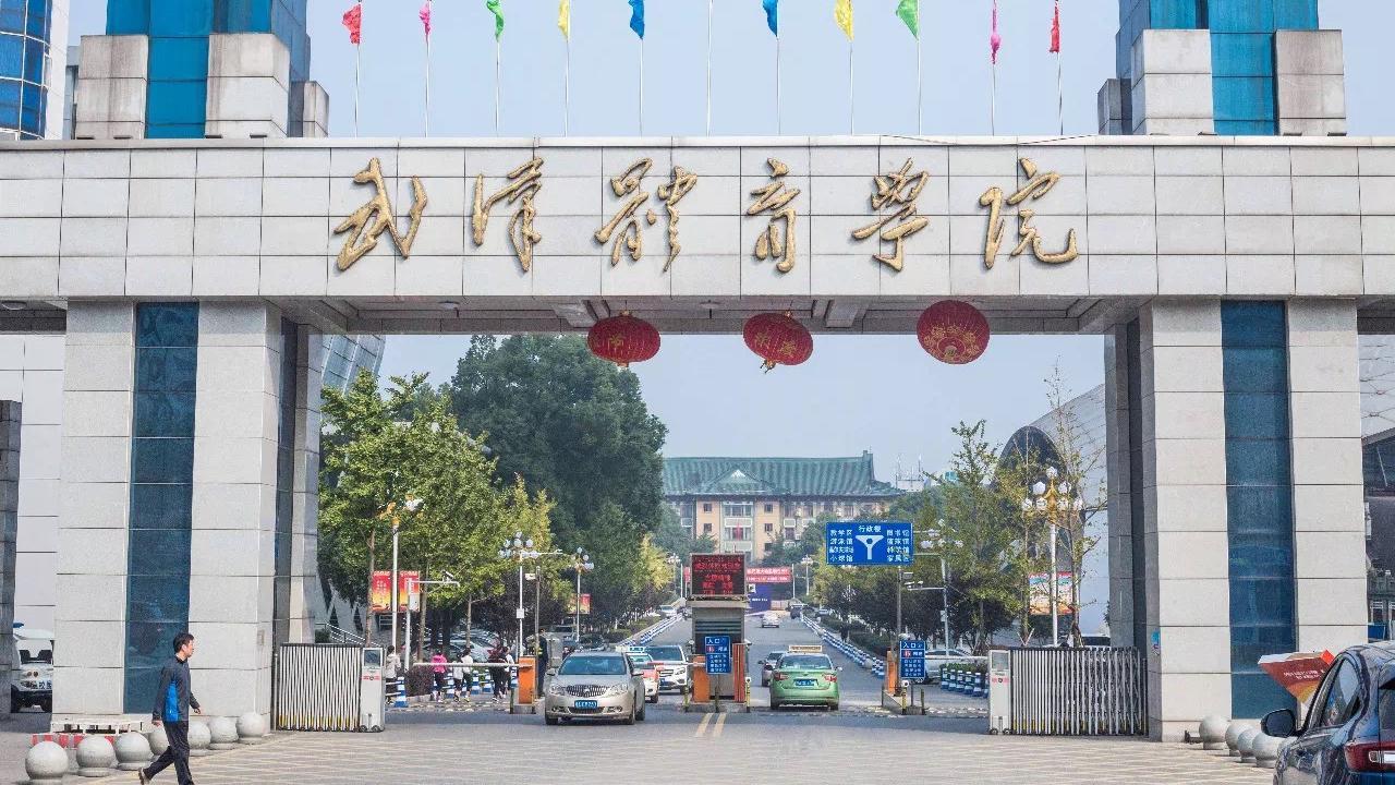 武汉体育学院食堂,全武汉最迷人的好身材都是从这里吃出来的!