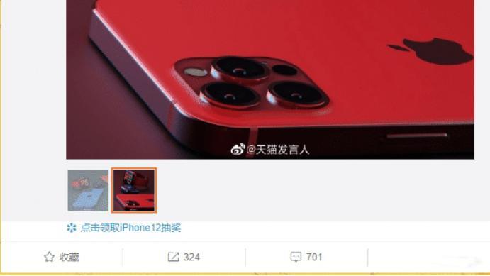 官方实锤:苹果12真机首次现身,发布时间已定!