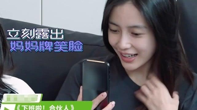 杨颖和儿子视频,却不经意被镜头怼脸拍,生图曝光真的30岁?