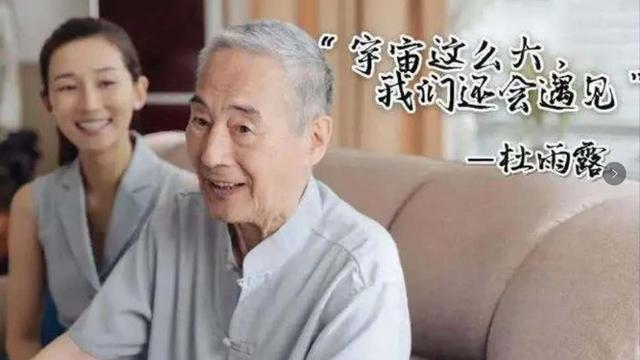79岁老戏骨杜雨露家中去世,葬礼只6人,生前留下一句话耐人寻味