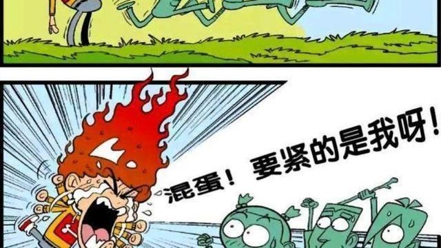 阿衰漫画:河边刷牙险出事,硬核方法巧驱蚊,随地一坐出问题
