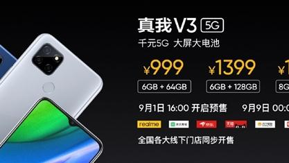Realme打响第一枪:5G双模新机仅售999元,创最低记录
