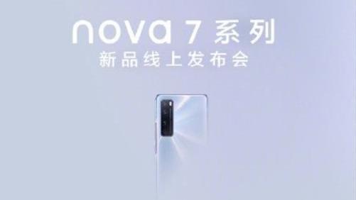 """华为新出Nova7系列,其颜值""""力压群芳"""",用户好评不断"""