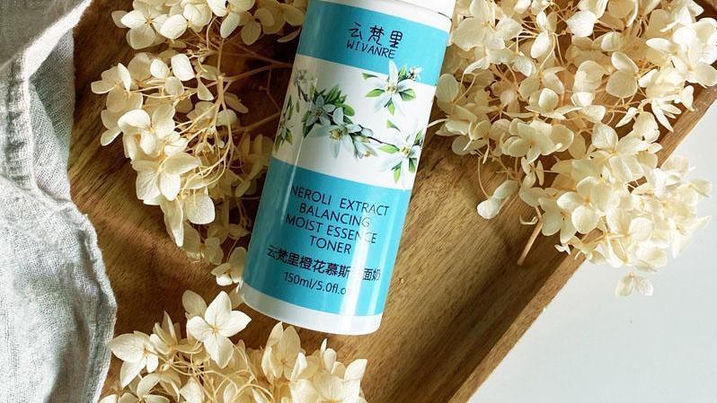补水控油洗面奶推荐:可深入清洁皮肤,收缩毛孔,从根本净化肌肤