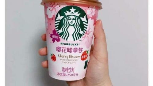 """饮料、咖啡和小酒怎么选?今夏流行""""花果味"""""""