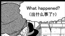 柯南漫画1049话解读:青山设计的贝姐喂药方式或为致敬?