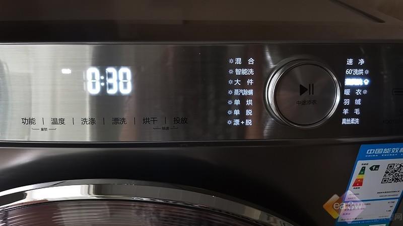全新海信S50蒸烫洗衣机深度评测:健康洗护新境界,免熨除菌好轻松