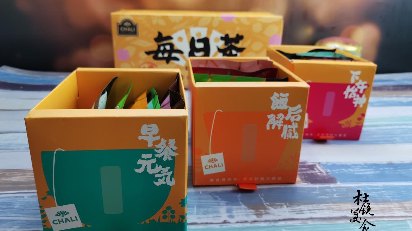 茶里,解锁喝茶新模式,1日3次必喝CHALI每日茶,袋装更方便