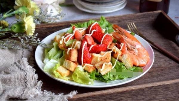 大虾果蔬沙拉,低盐低脂低热量,创意高颜值高营养高
