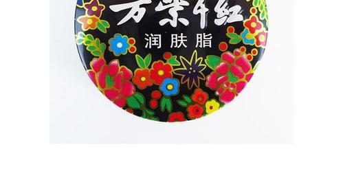 国产哪些护肤品好用 中国的十大护肤品品牌排行榜