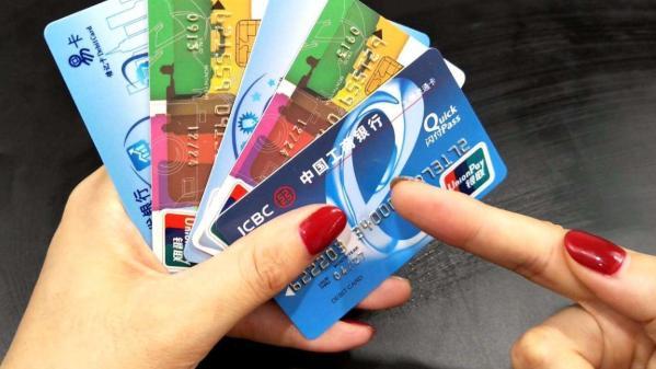 """手上有这种""""银行卡""""的人,一旦不用马上注销,不然后果难以承受"""
