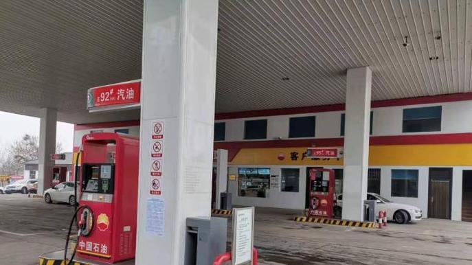 国际油价都30美元了,92号汽油应该低于5元了吧!