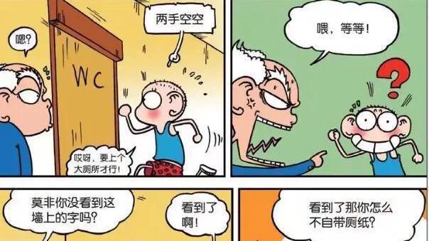"""搞笑漫画:便秘呆头造成卫生间""""原子弹""""爆炸,灵魂都被掏空了"""