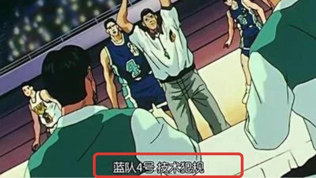 《灌篮高手》中,为什么有人说仙道在陵南缺少好的队友呢?
