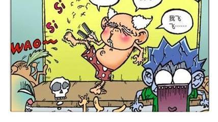 """搞笑漫画:刘姥姥""""飞毛腿""""引公愤,呆头秒变""""哈士奇""""守门口!"""