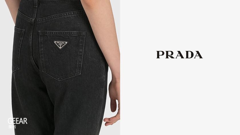 当Prada推出这款简约牛仔裤,后面口袋竟藏着亮点!