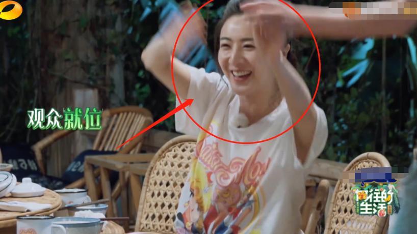 《向往4》薇娅洗漱后不化妆,谁注意到她素颜的模样?我没看错吧