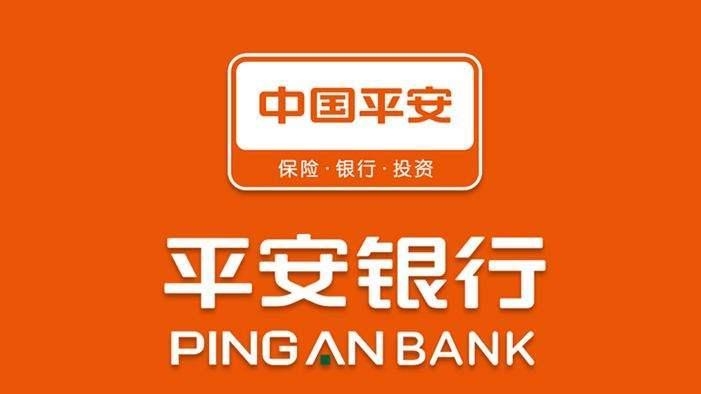重磅! 平安银行信用卡暴力提额, 发布最新公告!