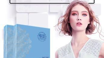 2020年补水保湿面膜排行榜5强 最好用的补水嫩肤面膜测评推荐
