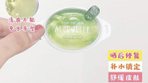 好用面膜分享:花皙蔻泡泡泥膜可控油,茄子面膜可补水祛痘