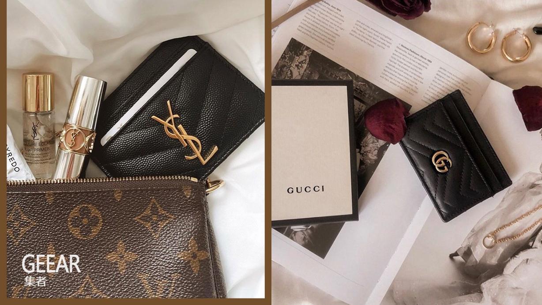 奢华、贵气的皮革小物,让你低调地炫耀的名牌卡包!