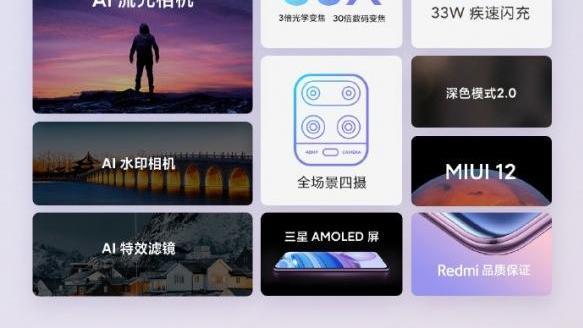 红米10X再次刷新5G手机价格