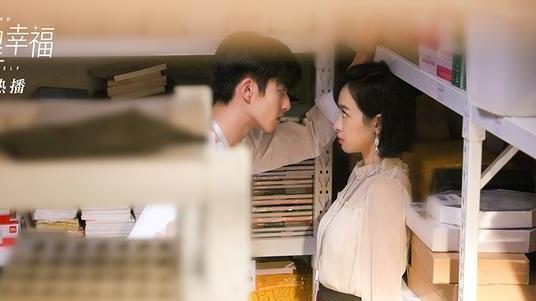 《下一站是幸福》:宋威龙告诉你,为什么恋爱保密不靠谱