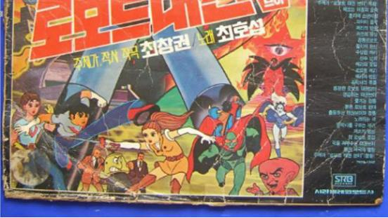 韩国儿童动画:怎么靠衍生品和内容突围的?
