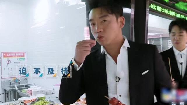 """郑恺走进""""跑男食堂""""一顿吃,看清价钱,才知啥叫明星食堂!"""