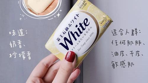 平价彩妆分享:花王洗脸皂敏感肌可用,美宝莲眼唇卸性价比之王