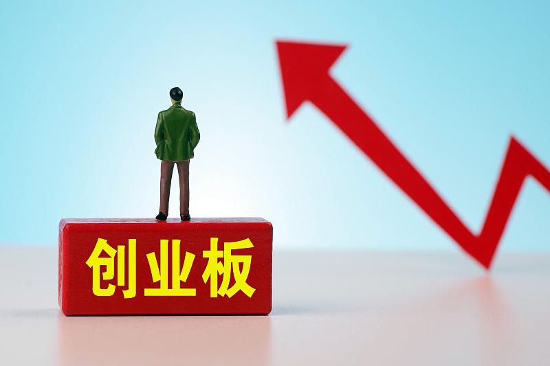 创业板注册制终于来了,中国股市未来五年会诞生出伟大企业吗?