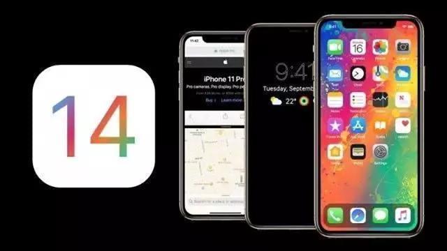 iOS14极速体验,创7年以来最大变化,升不升看这里