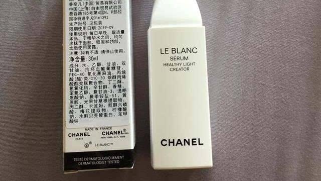 国际知名品牌香奈儿(Chanel)护肤品系列
