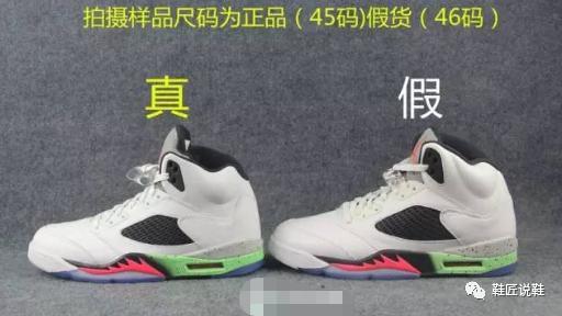 """"""" Air Jordan 5 Space Jam  毒液 男款""""真假对比!!!"""
