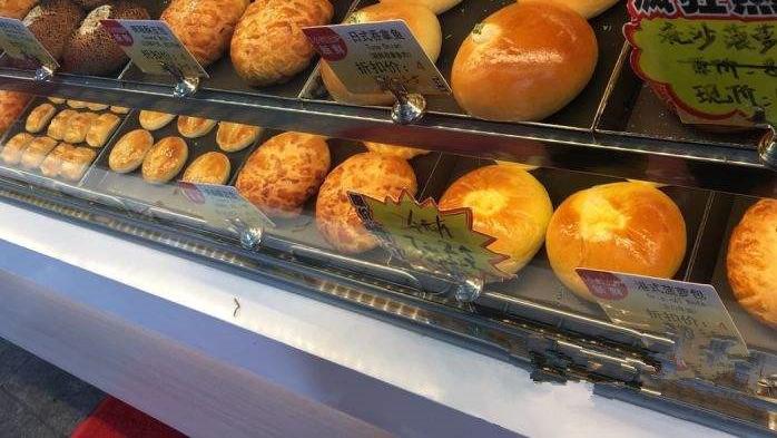 面包新语加盟 加盟西式面包品牌有发展前景吗