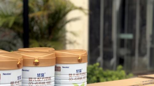 又有47批次婴幼儿配方奶粉抽检合格,定位有机的奶粉悠蓝在内!