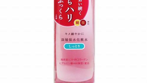 敏感肌护肤品哪个好 十大敏感肌补水护肤品排行