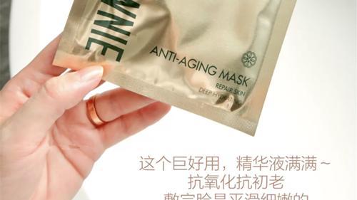 好用面膜分享:虾青素面膜可抗氧化,理肤泉B5面膜舒缓保湿