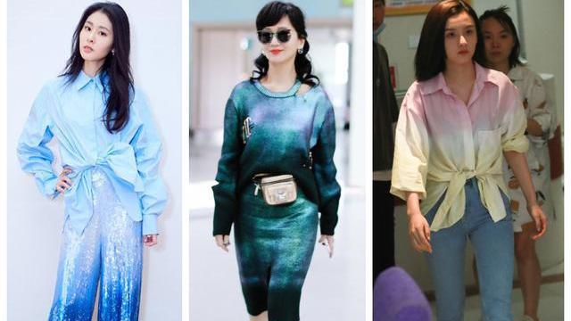 """最近很流行""""渐变色"""",显瘦又时髦,女明星都纷纷抢着穿!"""
