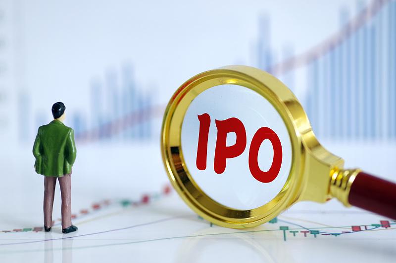 IPO规模超三千亿,创下近十年新高,A股IPO速度该不该放慢