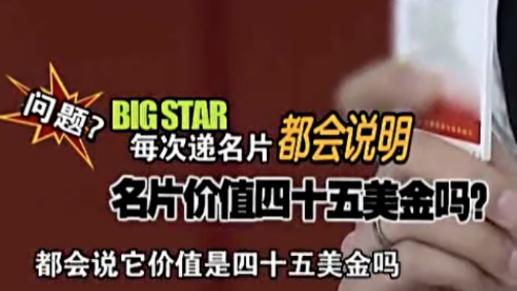 """《乘风破浪的姐姐》隐藏两大""""富婆"""",黄圣依身家超50亿,张萌身家超13亿"""
