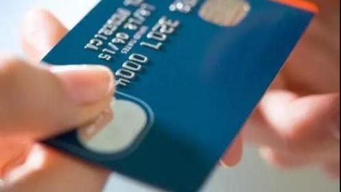 信用卡无力偿还怎么办?该如何处理