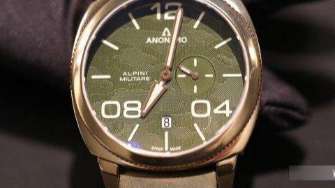 六款引人注目的迷彩手表