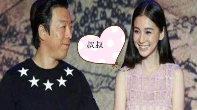 黄渤当众被杨颖叫叔叔,竟不带脏字回怼,高情商让杨颖无言以对!