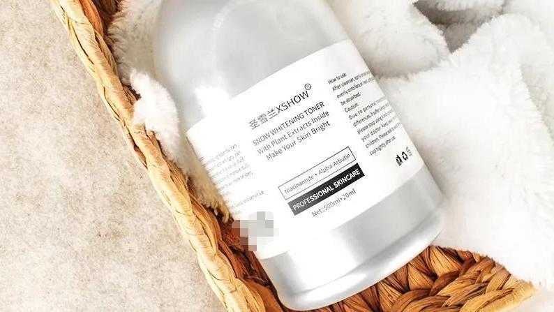 美白水中的爱马仕,500ml超大桶完美取代2000元神仙水