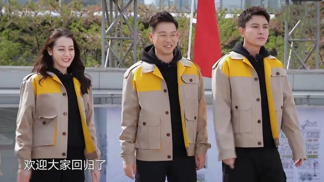 """《极限挑战》老成员都离开了,节目组为何还留着""""附属品""""王迅?"""